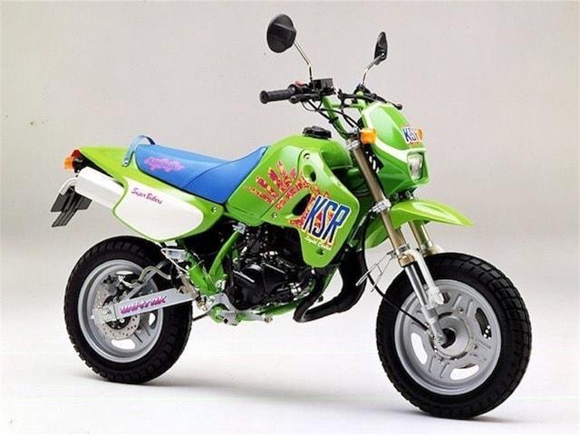 Kawasaki KSR-Ⅰ