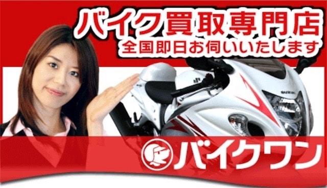 マフラー交換されたバイクを高く売るコツ